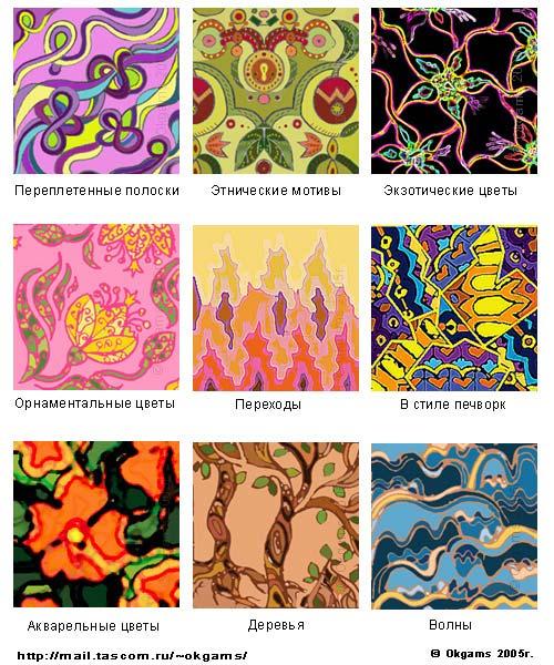 http://okgams-batik.narod.ru/T1.jpg
